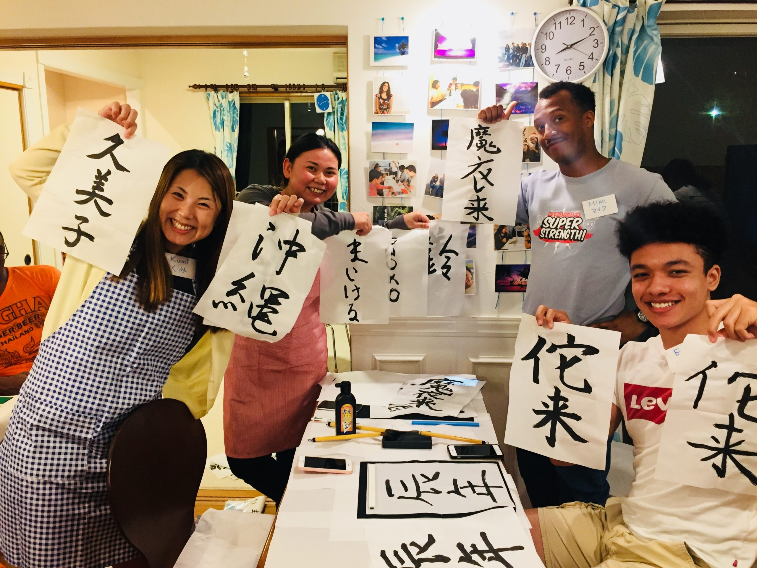 Blue House Okinawa English Japanese School:Apr '18-32