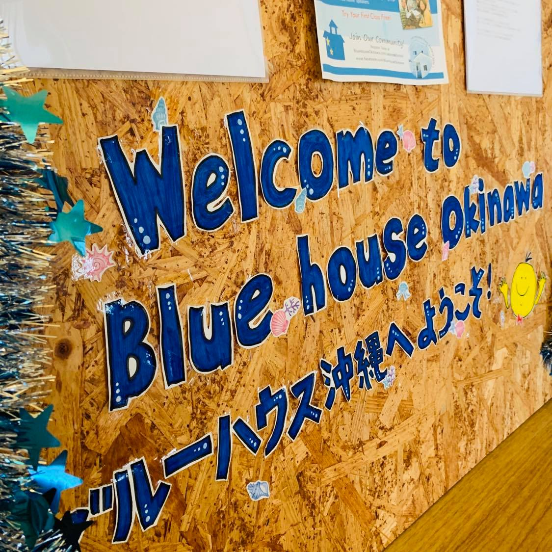 Welcome to Blue House Okinawa
